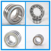 What are the bearings production process